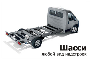 ducato_Chassis