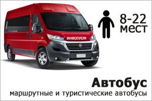 ducato_bus