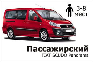 scudo_bus