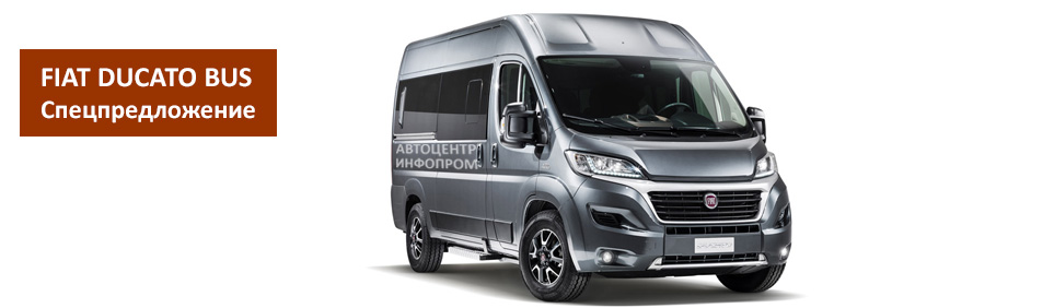 ducato_bus_main